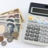 子や愛人に年間110万円以上の贈与をすると贈与税が課税されるの?
