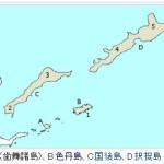 色丹島と歯舞諸島の返還でカニ漁と観光の他のメリットとは
